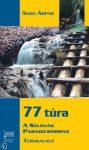 77 túra a Szlovák Paradicsomban - Túrakalauz
