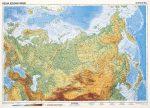 Észak-Ázsia, domborzati + politikai (F.Á.K. )i DUO , 160*120 cm, laminált, faléces