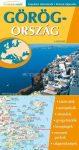 Görögország - hajtogatott autótérkép - 2007