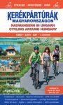 Kerékpártúrák Magyarországon - 8. aktualizált kiadás