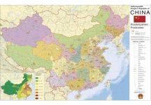 Kína irányítószámos falitérképe 140*100 cm - lécezett