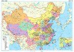 Kína közigazgatása falitérkép 100*70 cm - íves papír