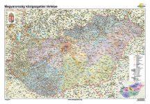 A Magyar Köztársaság közigazgatási térképe iskolai falitérkép - egyoldalas - választható méret - fóliás, alul-felül faléces