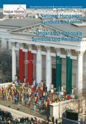 Magyar nemzeti jelképek / nemzeti ereklyék DUO (angol nyelvű) hajtogatott tabló
