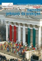 Magyar nemzeti jelképek / nemzeti ereklyék DUO (magyar nyelvű) hajtogatott tabló