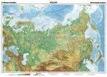 Oroszország domborzata, orosz -160*120 cm-laminált,faléces